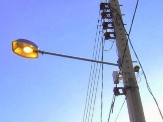 COMUNICADO – Iluminação Pública