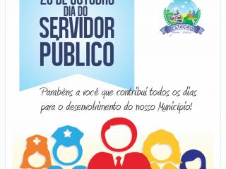 O Dia do Servidor Público é celebrado no dia 28 de outubro