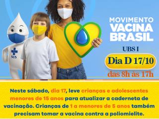 DIA D Campanha Nacional de Multivacinação 17/10